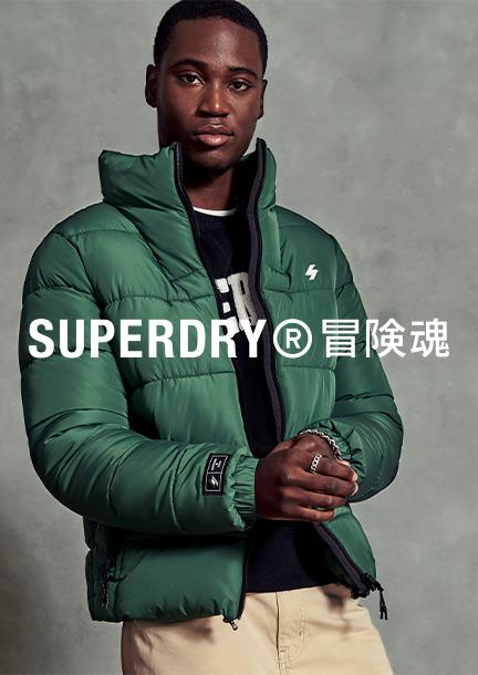 Zur Marke Superdry